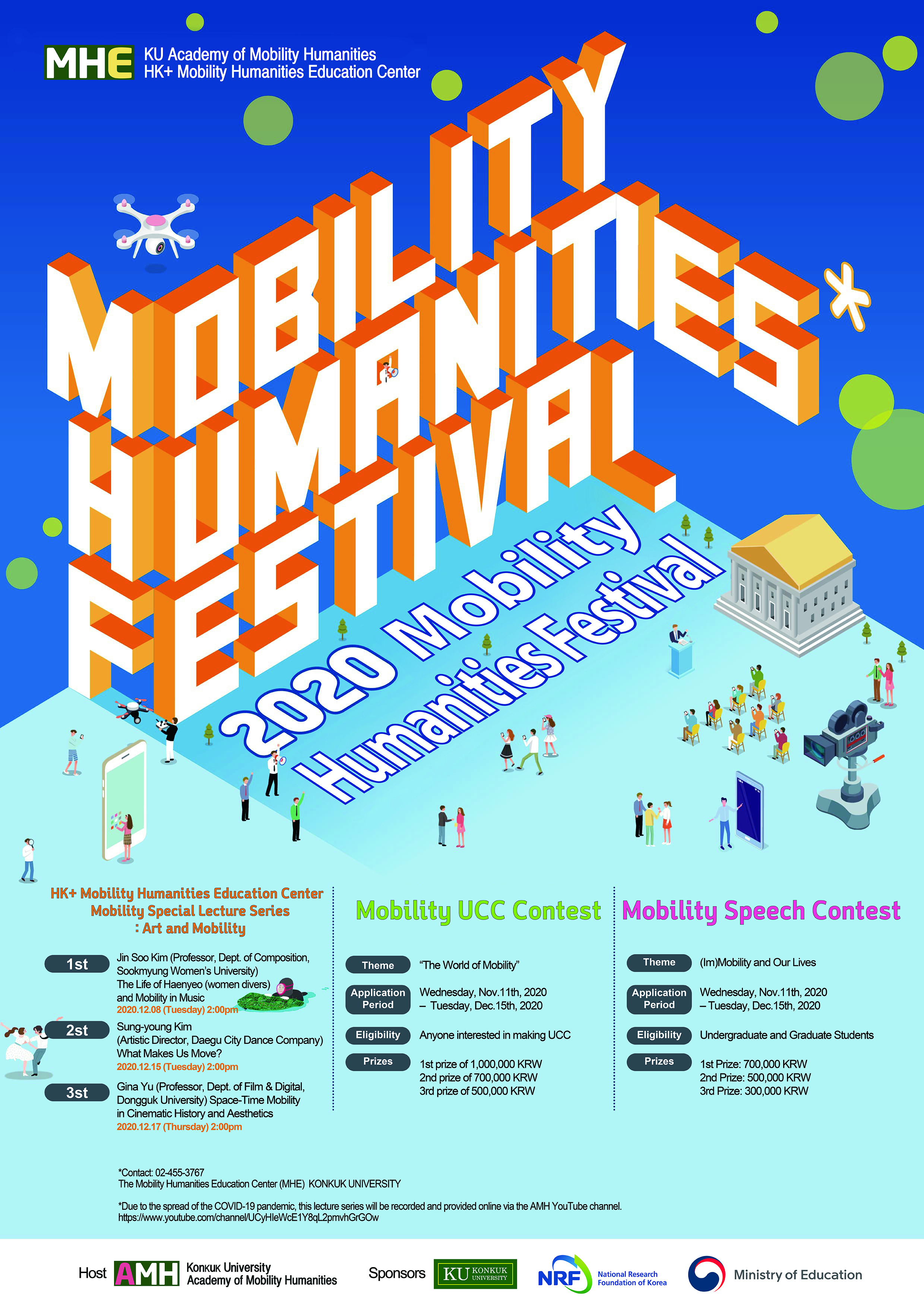 2020 Mobility Humanities Festival